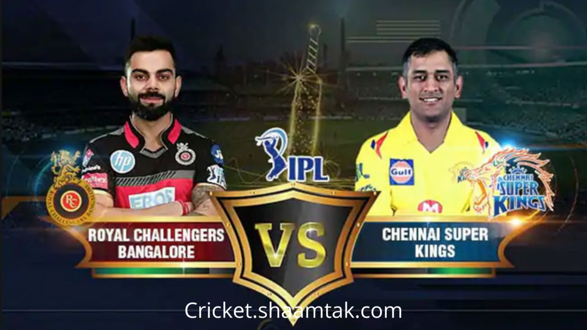 RCB VS CSK : FANTASY TEAM
